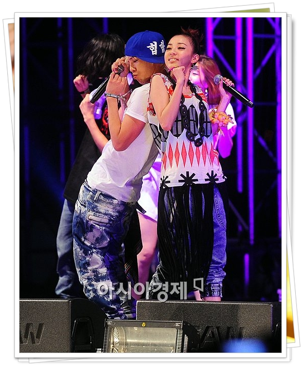 g dragon dara dating 2012